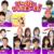 【朗報】AKB48小栗有以ちゃん、人気ラジオ「アッパレ火曜日」レギュラー入り!
